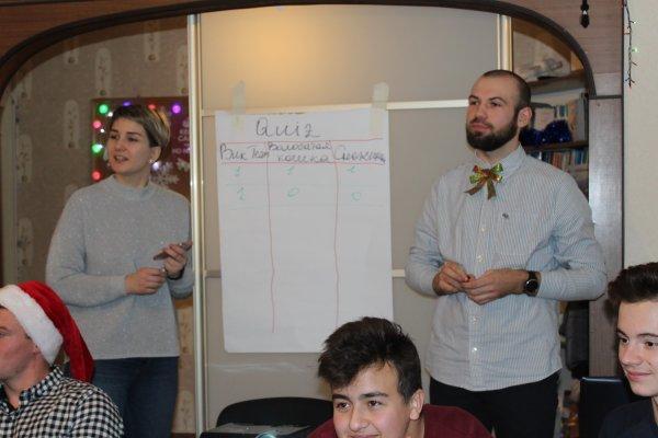 """(ФОТО) Волонтеры Евроклубов отметили новогодние праздники вместе с """"Pro-Europa"""""""