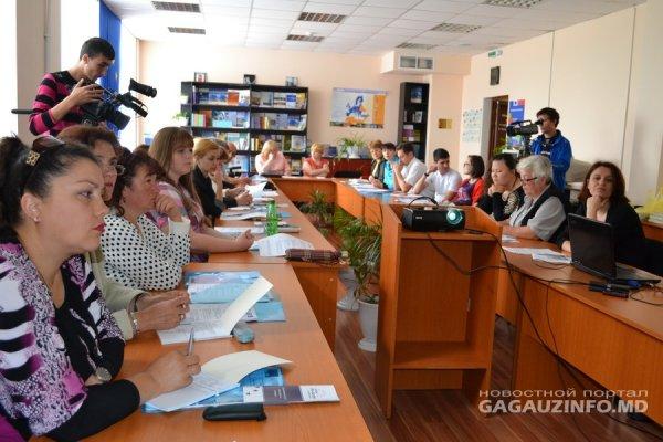 В Комрате рассказали об «источниках европейской информации»
