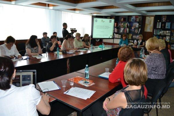 В Комрате обсудили роль женщины в современном демократическом обществе